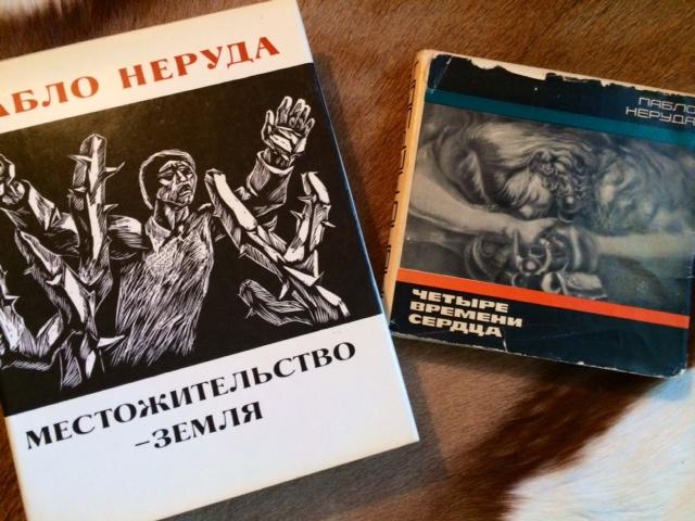soviet_neruda