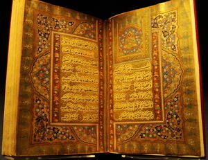 """CBL Quran"" by Jonsafari - Own work. Licensed under Public domain via Wikimedia Commons - http://commons.wikimedia.org/wiki/File:CBL_Quran.jpg#mediaviewer/File:CBL_Quran.jpg"