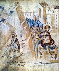 The Joshua Roll--illuminated manuscript