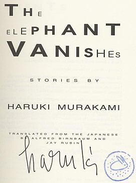 Murakami_Elephant_Vanishes_Inventory