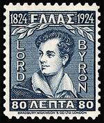 Byron_Postage_Stamp