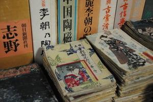 Kyoto_rarebooks