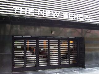 West_12th_Street_New_School_entrance.jpg