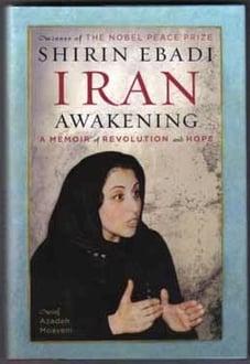 ebadi_iran_awakening_btyw