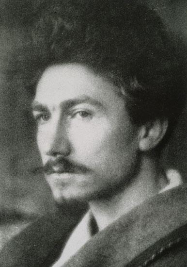 Ezra Pound and Mentally Ill Writers